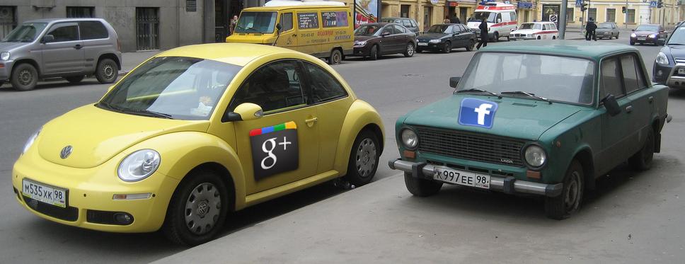 Old Facebook Car