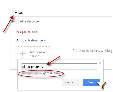 Google Plus Email invites